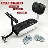 XuBaoFu-SH, 2019 33 * 16 * 4,8 cm komfortable lenkstange mit fußstütze Pedal Kissen Kind e fahrradsattel rücksitz (Color : Black All)