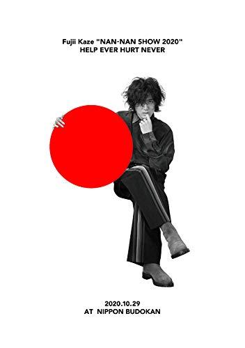 """Fujii Kaze """"NAN-NAN SHOW 2020 """" HELP EVER HURT NEVER [Blu-Ray]"""