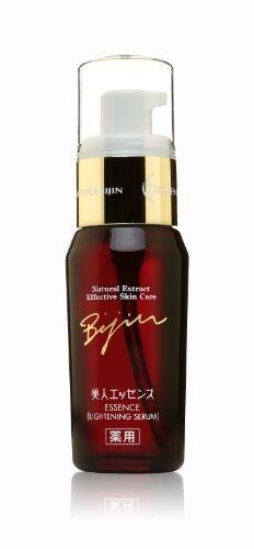 Komenuka Bijin Japanese Natural Rice Bran Essence Whitening Serum (1.4 fl oz.)