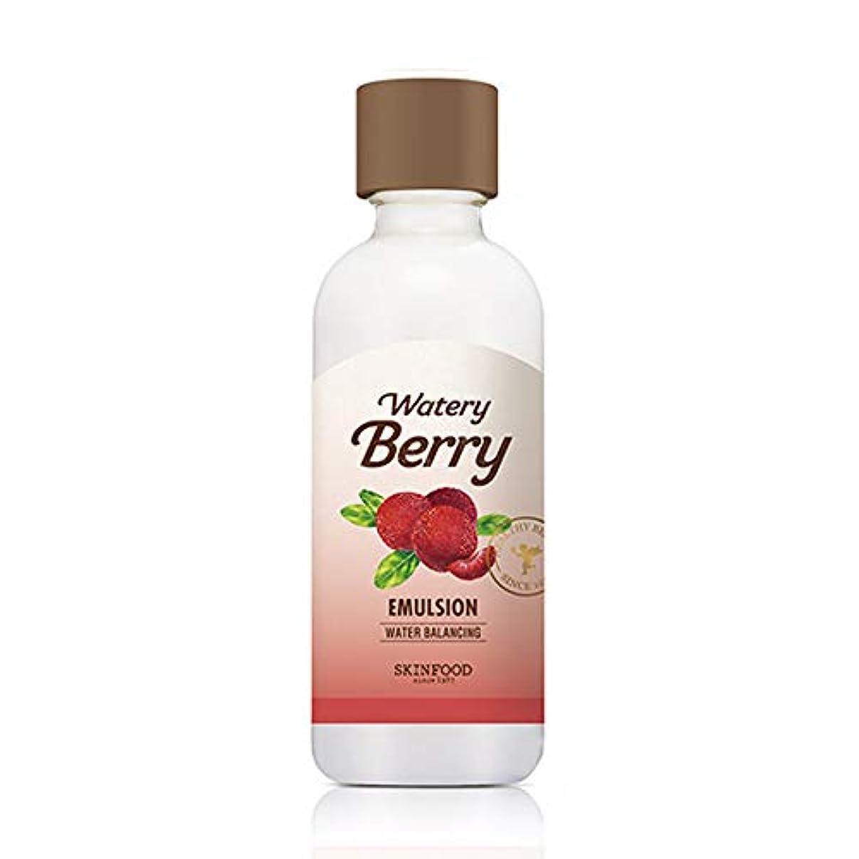 ストロー害虫ゲートウェイSkinfood 水っぽい新鮮なエマルジョン/watery berry fresh emulsion 160ml [並行輸入品]