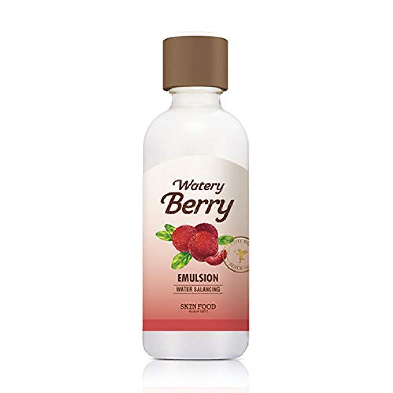テラス牛肉島Skinfood 水っぽい新鮮なエマルジョン/watery berry fresh emulsion 160ml [並行輸入品]