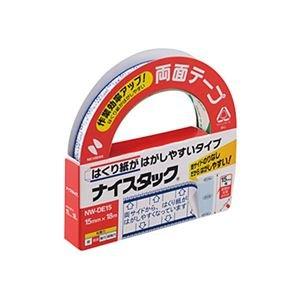 (まとめ) ニチバン ナイスタック 両面テープ はくり紙がはがしやすいタイプ 大巻 15mm×18m NW-DE15 1巻 【×10セット】 〈簡易梱包