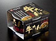 ★5缶セット★ ジオラ 肉屋べこ政宗 牛たん大和煮 150g×5缶セット【全国こだわりご当地グルメ】