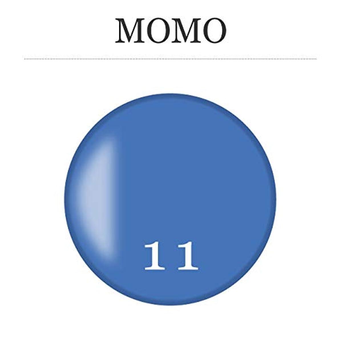 カーフ緯度シャイカラージェル MOMO-11 by nail for all