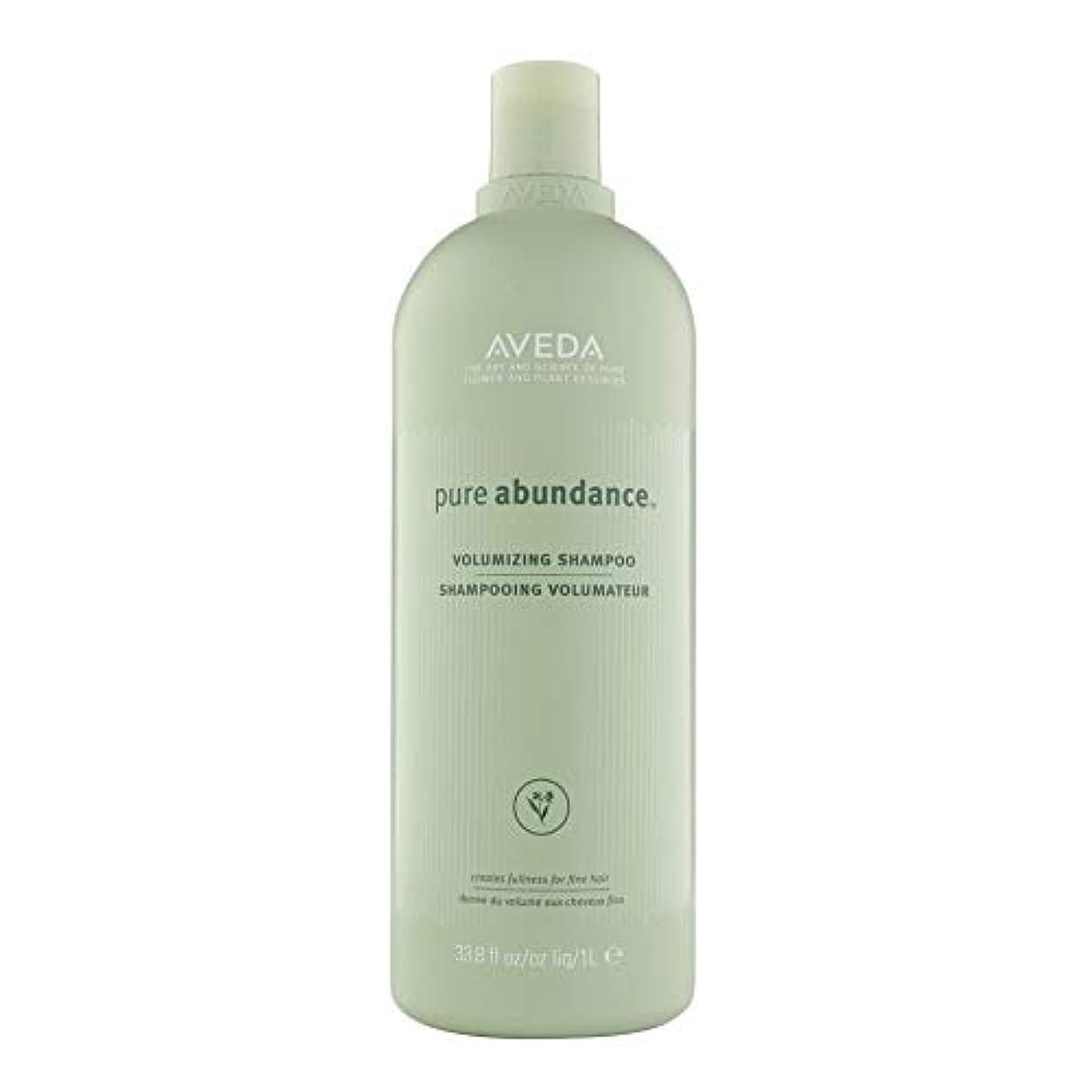 農学仮定する交じる[AVEDA ] アヴェダピュア豊富Volumisingシャンプー1リットル - Aveda Pure Abundance Volumising Shampoo 1L [並行輸入品]