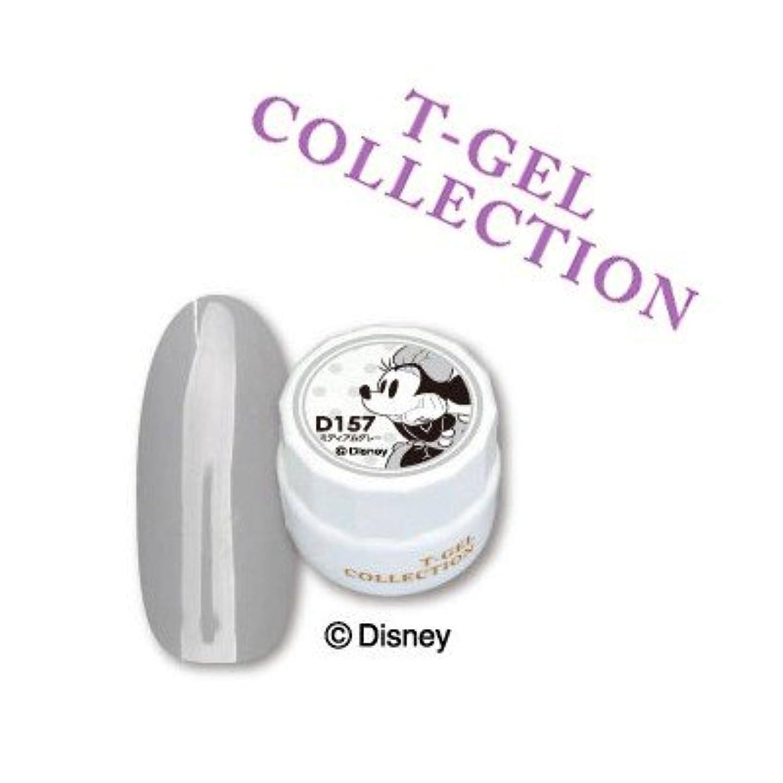 足音より平らな比較T-GEL COLLECTION カラージェル D157 ミディアムグレー 4ml