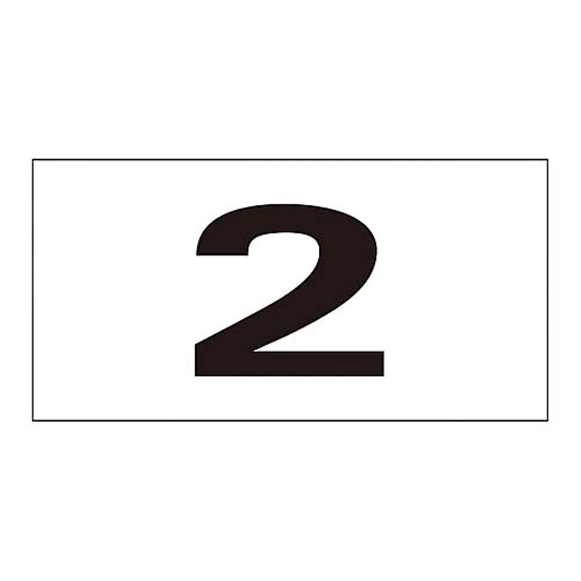居眠りする池抱擁連番ステッカー 連番-1(中)/61-3414-27