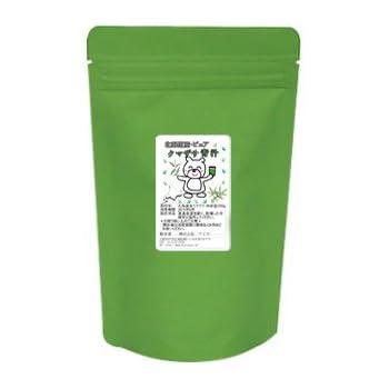 新クマザサピュアパウダー 国産・北海道 熊笹青汁粉末200g(1袋 200g)