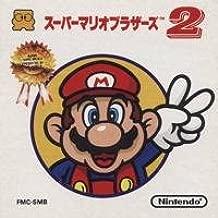 Super Mario 2 Famicom Disk