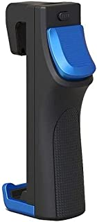 وحدة تحكم لعبة ببجي متوافقة مع هواتف ذكية