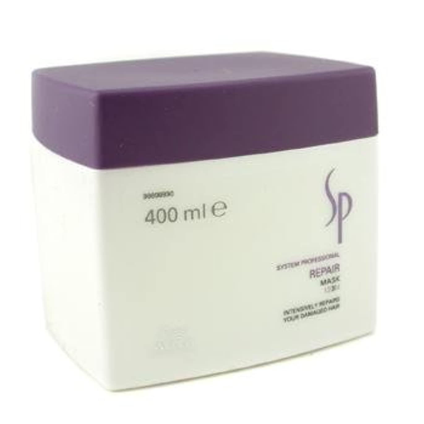 障害者メトロポリタン削るWella SP Repair Mask (For Damaged Hair) - 400ml/13.33oz by Wella [並行輸入品]