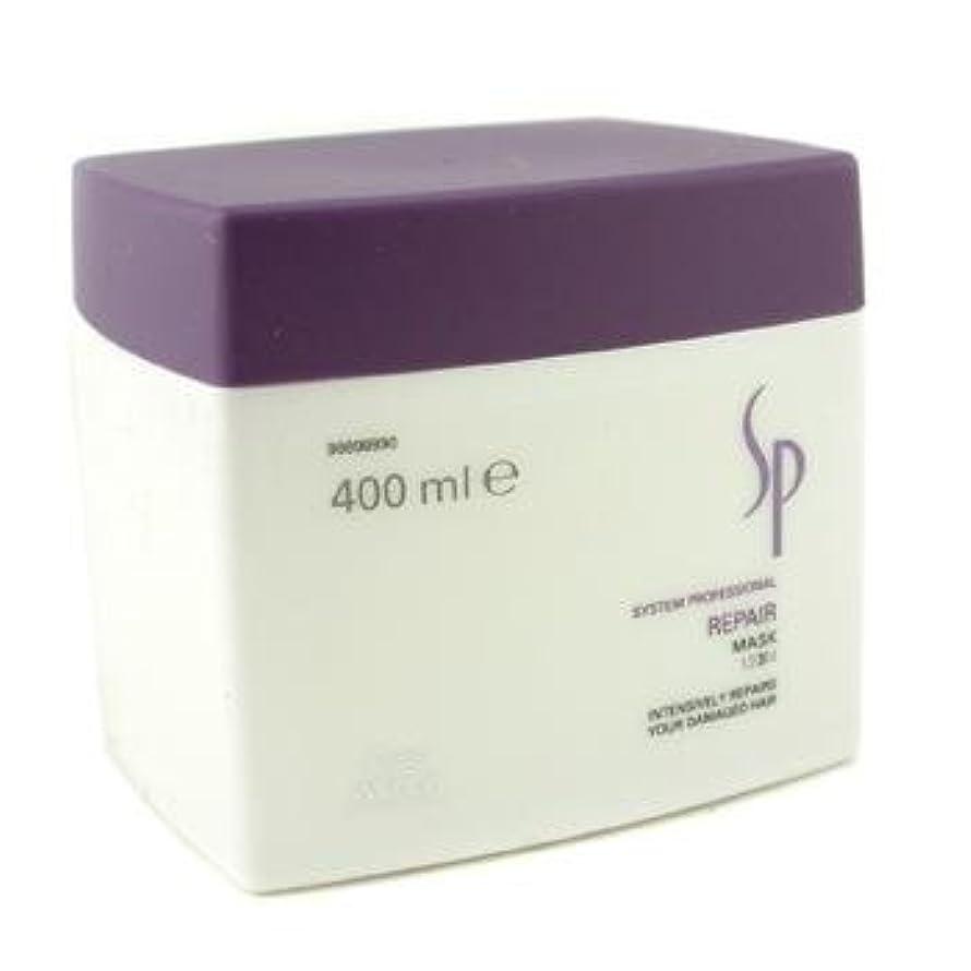 オペレーター幸運なことに退化するWella SP Repair Mask (For Damaged Hair) - 400ml/13.33oz by Wella [並行輸入品]