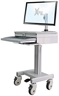DMED1-C Adjustable Height Sit-Stand Medical Laptop Cart with Removable Monitor Mount and Security Drawer for Laptop. Pedal Height Adjustment. 5