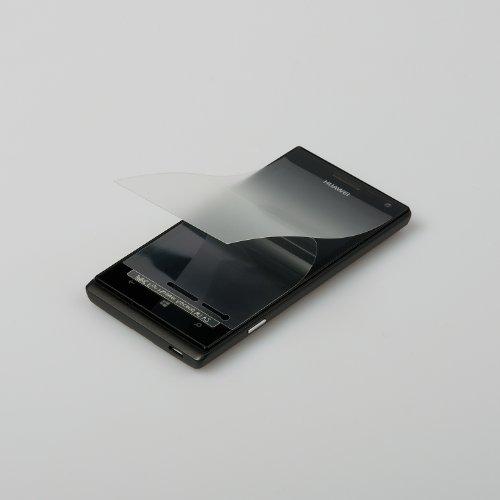 atFoliX Displayschutzfolie Huawei Ascend W1 (3 Stück) - FX-Antireflex, antireflektierende Premium Schutzfolie - 3