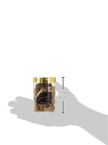 ディー・ブレーン『グルテンフリーキヌアチョコレート70g×2本』