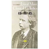 Grieg (with CD) [Hardcover]