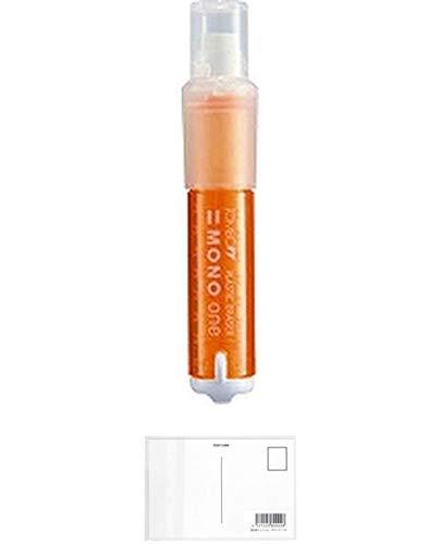 トンボ鉛筆 ホルダー消しゴムモノワン オレンジ EH-SSM50 + 画材屋ドットコム ポストカードA