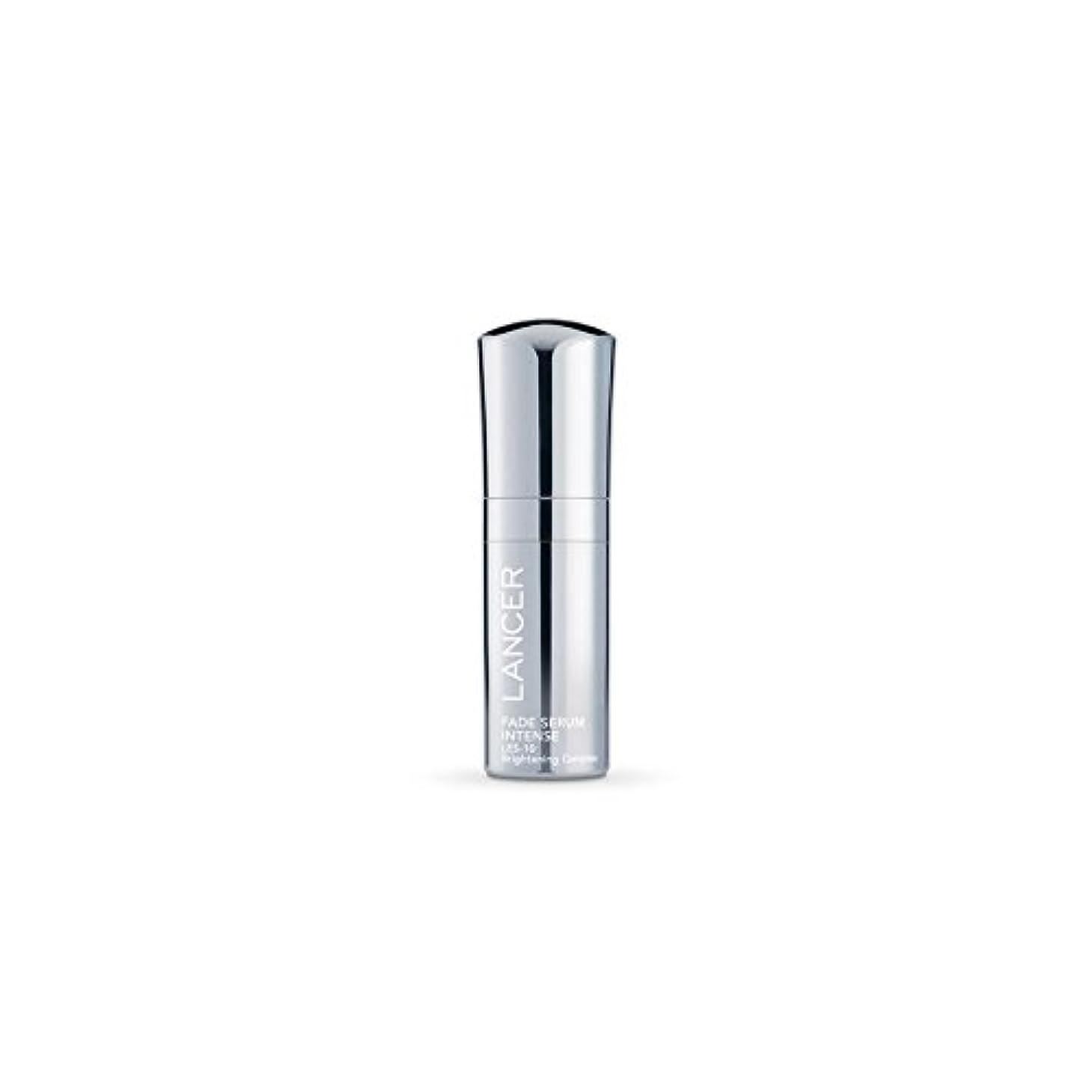 取り消す不安定な祈る強烈ランサースキンケアフェード血清(30ミリリットル) x2 - Lancer Skincare Fade Serum Intense (30ml) (Pack of 2) [並行輸入品]