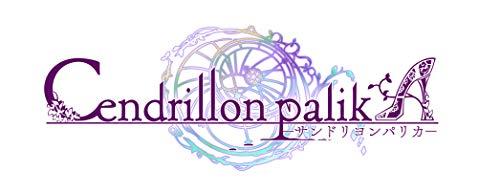 Cendrillion palikA - Switch