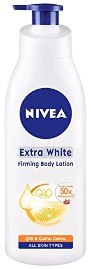 キャリッジ領域辞任NIVEA Extra White Smooth & Firm Q10 Body Lotion 400ml