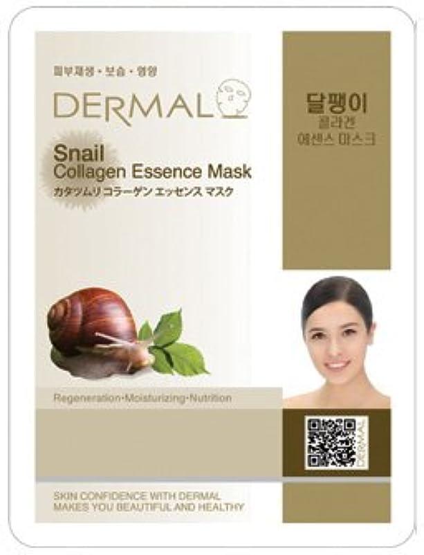 ペック終わらせる実質的Dermal(ダーマル) シートマスク カタツムリ 10枚セット フェイス パック