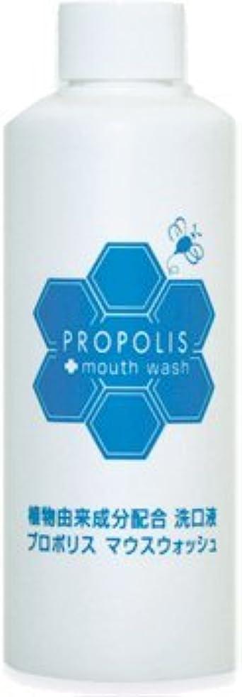 美的許容できる器具無添加 植物由来100% 口臭予防 ドライマウス プロポリスマウスウォッシュ 200ml×3本