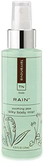 Terranova Rain Soothing Aloe Silky Body Mist 4.25 fl oz Bottle