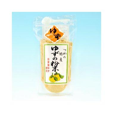 ゆず 皮の粉末 ピール 80g 島根県 エコロジー農産物 柚子 津和野