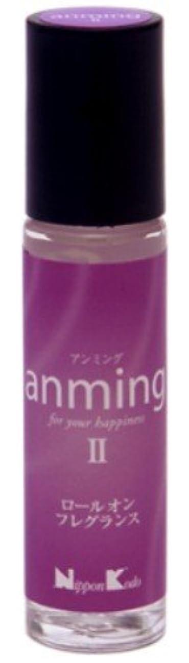 電卓銀行標高anming2(アンミング2) ロールオンフレグランス 10ml