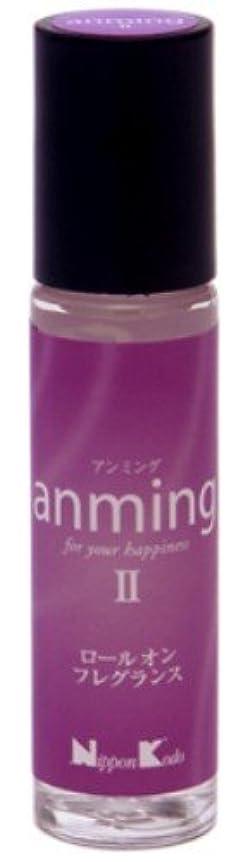 うつによるとバッチanming2(アンミング2) ロールオンフレグランス 10ml