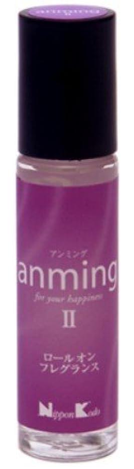 anming2(アンミング2) ロールオンフレグランス 10ml