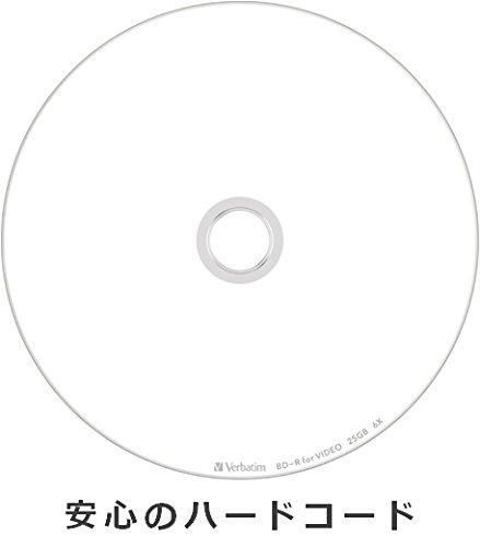 三菱ケミカルメディア『Verbatim(バーベイタム)録画用ブルーレイ(VBR130RP50V4)』