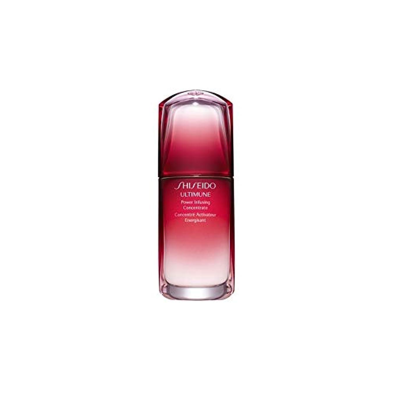 ゴミ箱を空にするただやる原子炉[Shiseido ] 濃縮液を注入資生堂Ultimune電力(50ミリリットル) - Shiseido Ultimune Power Infusing Concentrate (50ml) [並行輸入品]