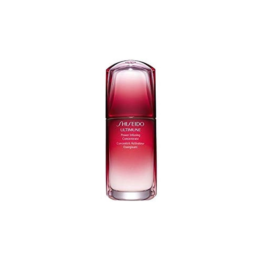 夕方スキム照らす[Shiseido ] 濃縮液を注入資生堂Ultimune電力(50ミリリットル) - Shiseido Ultimune Power Infusing Concentrate (50ml) [並行輸入品]