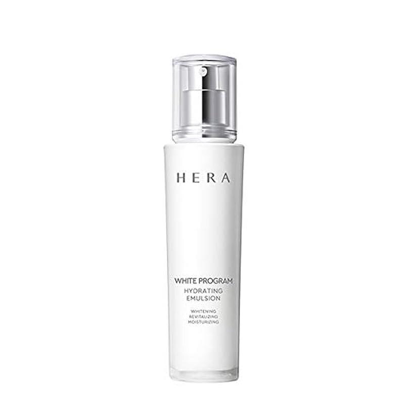 【HERA ヘラ】 ホワイトプログラムハイドレイティングエマルジョン 120ml White Program Hydrating Emulsion/海外直配送 [並行輸入品] [ShopMaster]