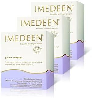 Prime Renewal - Skin Collagen Formula Marine Complex & Antioxidant Supplement