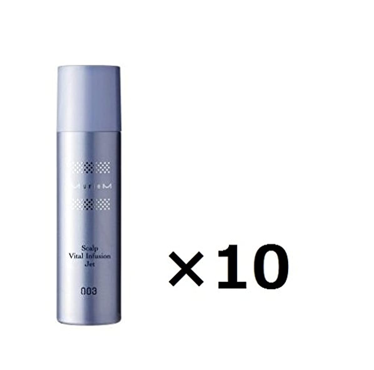 タワーどこシャッター【10本セット】ナンバースリー ミュリアム 薬用スカルプバイタル インフュージョンジェット 160g