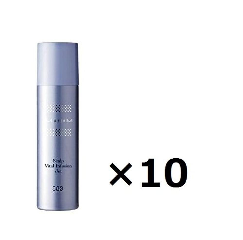 マインドフルボックス飽和する【10本セット】ナンバースリー ミュリアム 薬用スカルプバイタル インフュージョンジェット 160g