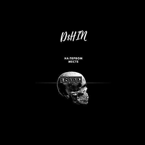 D$HIN