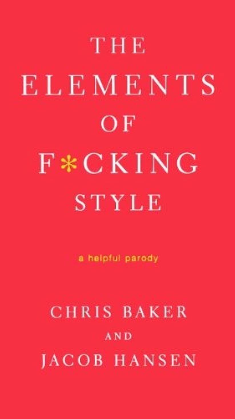 葉巻トロリーバス野球The Elements of F*cking Style: A Helpful Parody