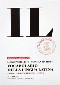 Kit dizionario IL VOCAB LINGUA LATINA+GUIDA (9788858333006) + 1 copertina trasparente ed evidenziatore
