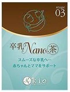 百万石茶 卒乳 NANO 茶 そつにゅうなのちゃ 20袋300-07
