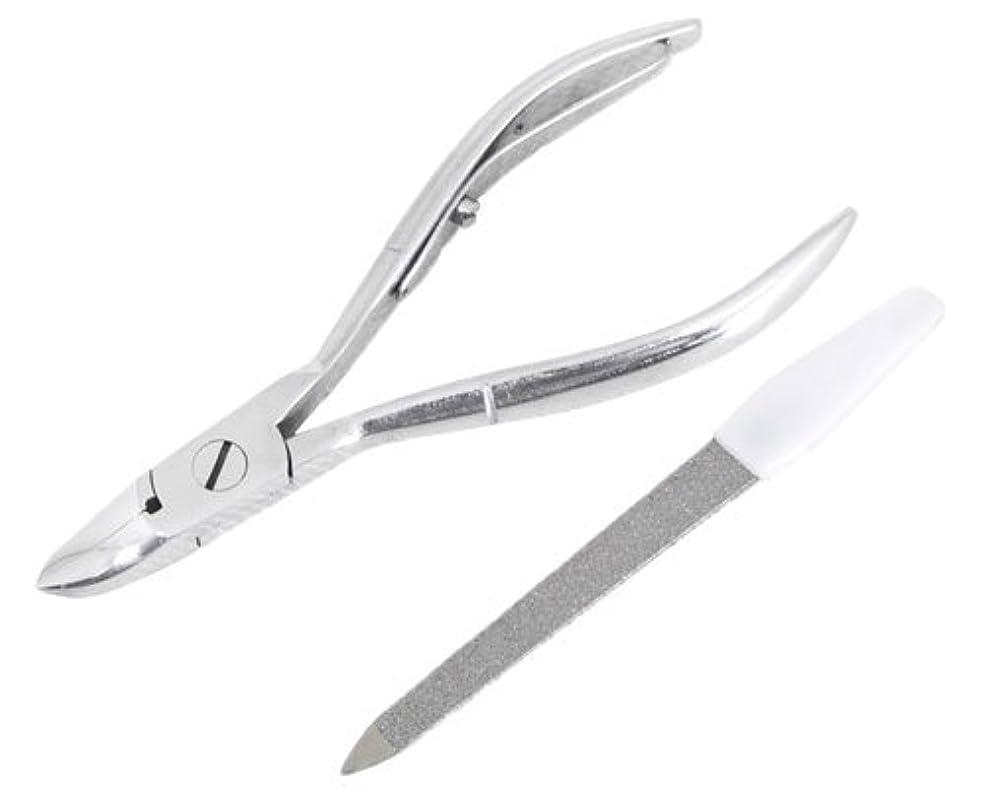 動力学民兵ホールドオールニッパー型爪切り 爪仕上げヤスリ付 F-21 (スミカマ)