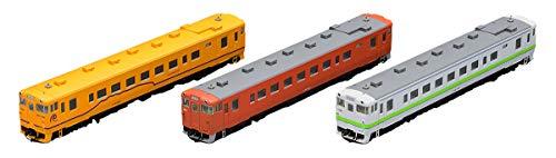 TOMIX Nゲージ 道南いさりび鉄道 キハ40 1700形ディーゼルカーセット 3両 98336 鉄道模型 ディーゼルカー