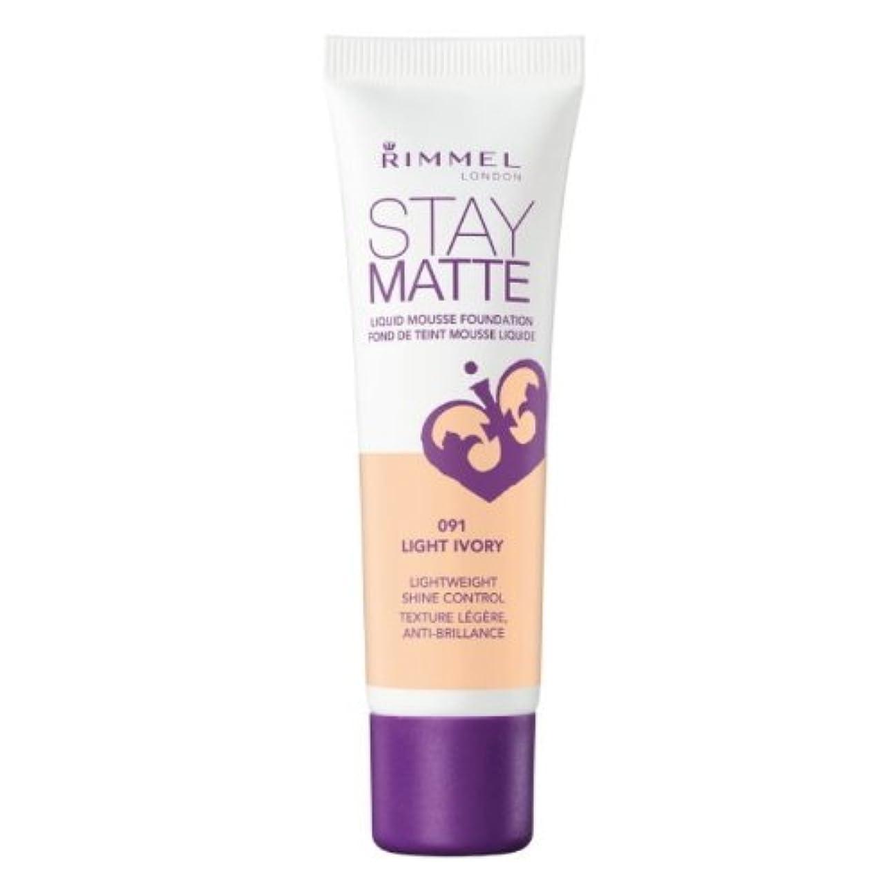 カヌー役立つコントロール(6 Pack) RIMMEL LONDON Stay Matte Liquid Mousse Foundation - Light Ivory (並行輸入品)