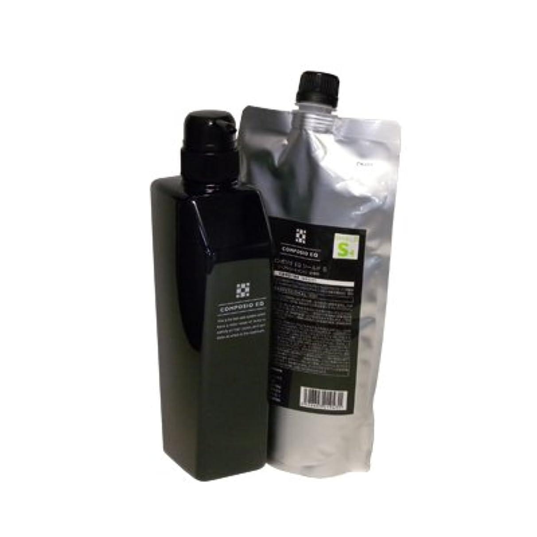 採用ポット印象的なデミ コンポジオ EQ シールドS 450g 詰め替え+空容器