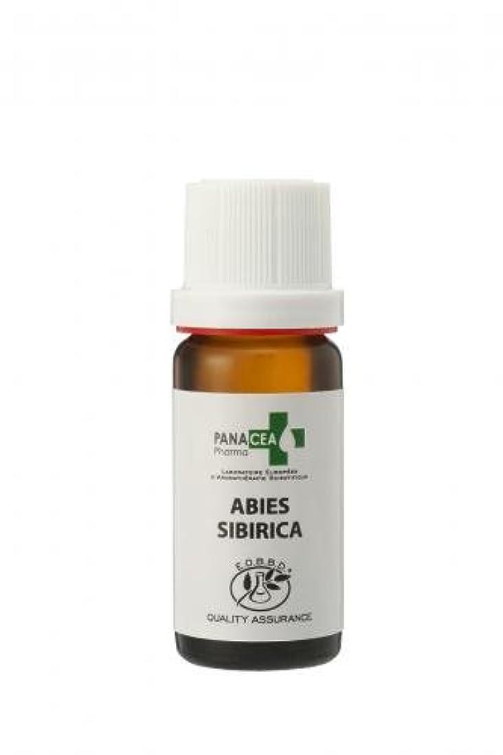 パイントお酢現像シベリアモミ (Abies sibirica) 10ml エッセンシャルオイル PANACEA PHARMA パナセア ファルマ