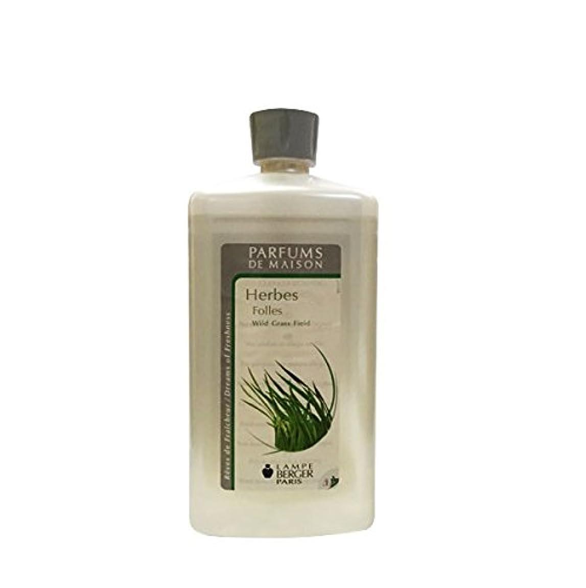 シンポジウムそんなに特定のランプベルジェオイル(草原の風)Herbes Folles / Wild Grass Field