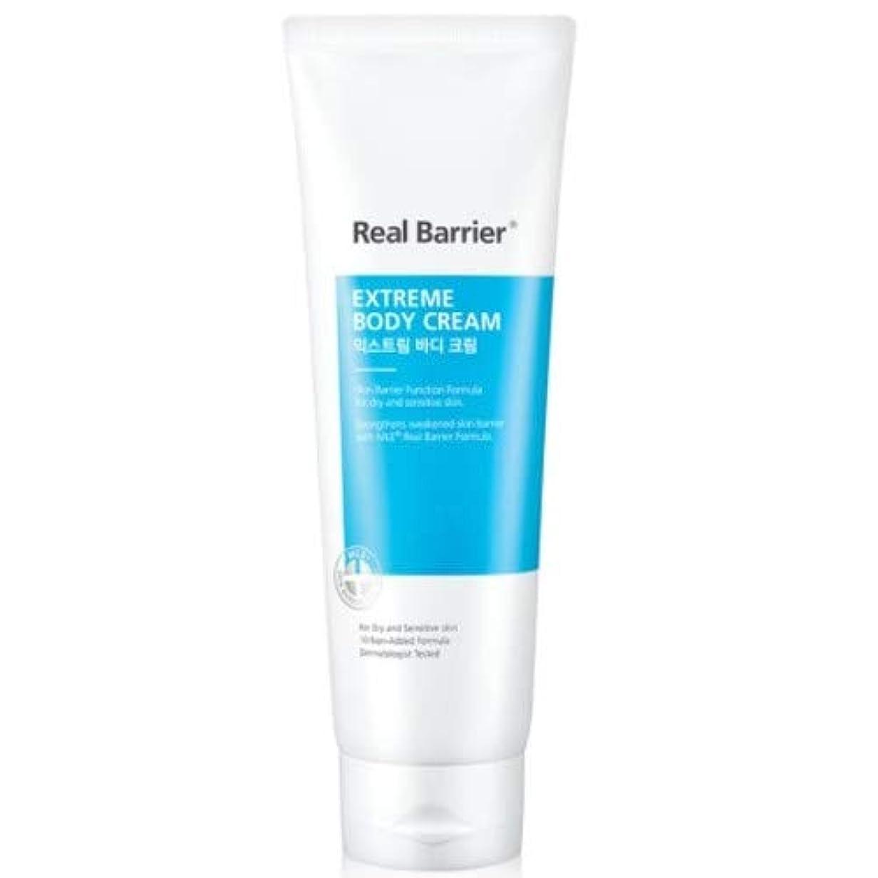 裁量木曜日メーターATOPALM Real Barrier?エクストリームボディークリーム250g / ATOPALM Real Barrier Extreme Body Cream [並行輸入品]