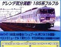 マイクロエース Nゲージ 185系200番台 「シュプール」号フルフル塗装・ベストリニューアル 7両セット A4141 鉄道模型 電車